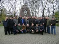Бумага полоски 7*20 см упак.100шт